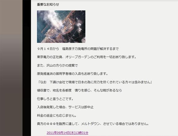 1_20110914223939.jpg