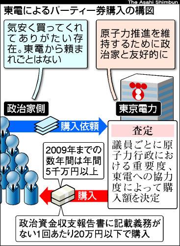 1_20111002181218.jpg