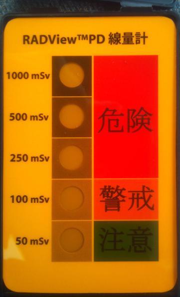 1_20111006221925.jpg