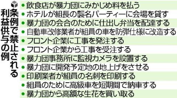 2_20110928233327.jpg