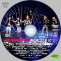 bBB ALIVE TOUR 1_2