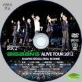 bBB ALIVE TOUR 2