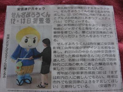 ・托シ第怦・托シ先律+003_convert_20111110150019[1]