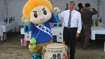 荳ュ蟷ウ莨夐聞_convert_20111113032033[1]