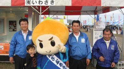 (譛・縺・o縺輔″_convert_20111114012029[1]