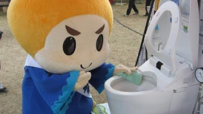 繝医う繝ャ謗・勁_convert_20111114012148[1]