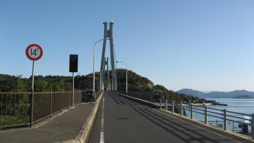 500px橋