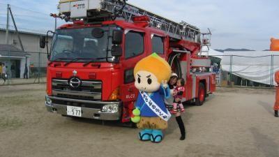 縮小消防車
