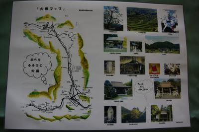 大田マップ