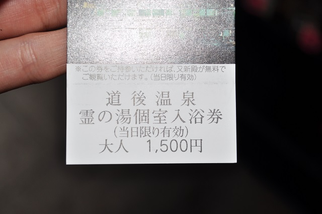 DSC_0779_20130701145551.jpg