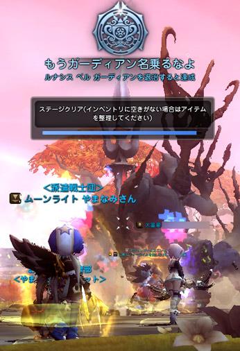 DN-2013-12-10-23-18-17-Tue.jpg