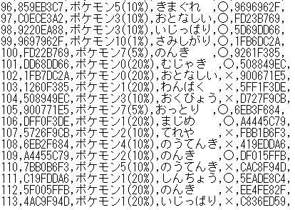WS000065.jpg