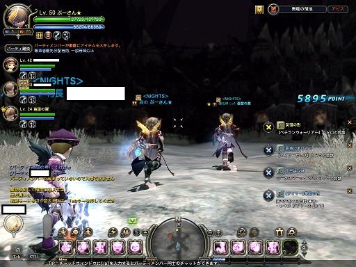 DN 2012-04-03 15-23-01 Tue
