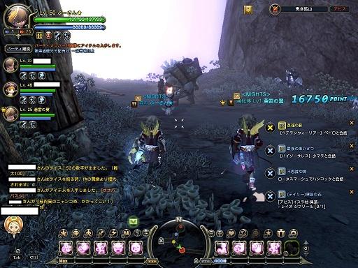 DN 2012-04-03 16-16-28 Tue