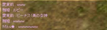 cr_01.jpg