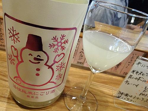 26活性純米にごり酒とんぼの越冬卵と雪だるまラベル大雪にごり