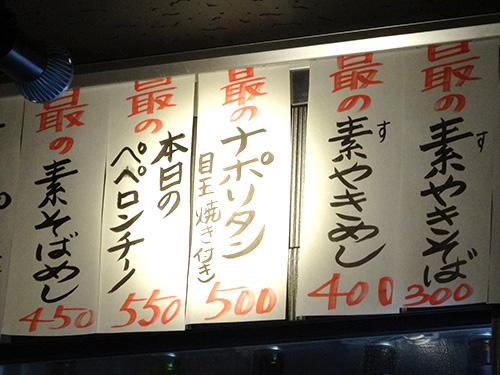 30最の~