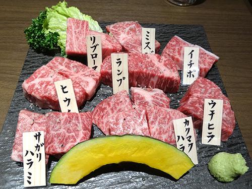 14赤身肉盛り合わせ5000