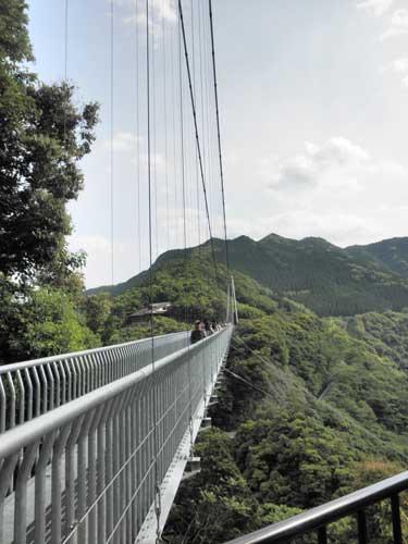 つり橋反対側
