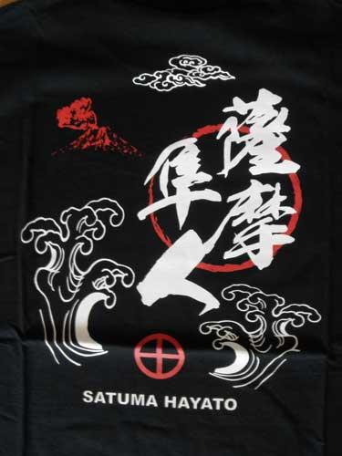 薩摩隼人Tシャツ
