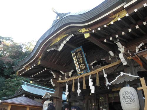 江島神社本殿