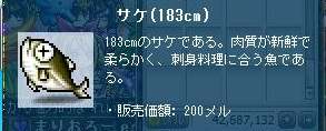 Maple111015_160418.jpg
