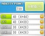 Maple111023_172847.jpg