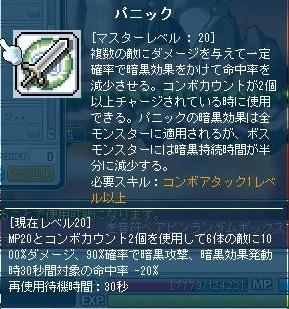 Maple111025_152848.jpg
