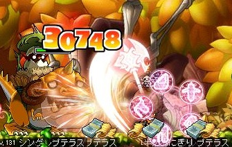 Maple111025_153051.jpg
