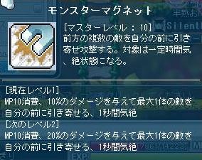 Maple111025_160222.jpg