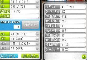 Maple111124_224750.jpg