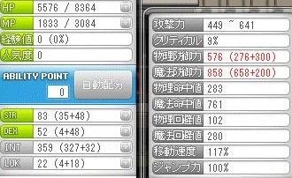 Maple111124_230624.jpg