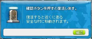 Maple111124_231409.jpg