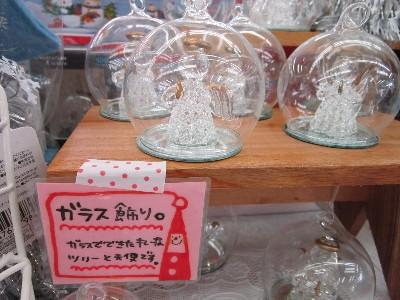 飾り ガラス