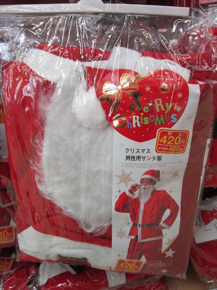 サンタ服男性用