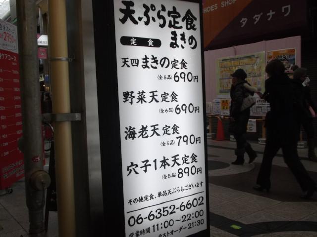 DSCF8363.jpg