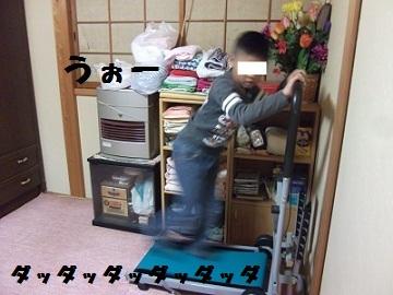 DSCF6131.jpg