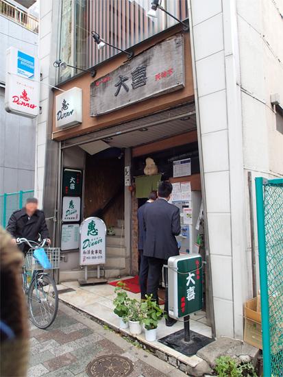 yushima-daiki.jpg