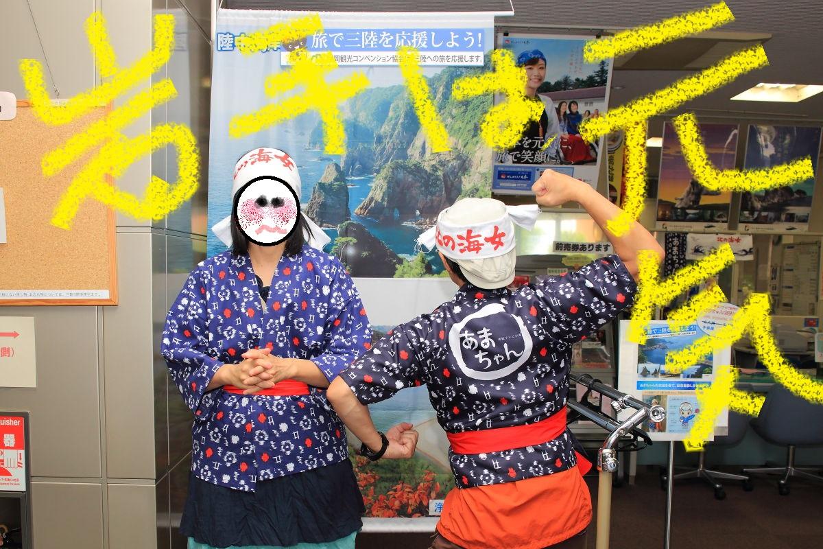 1_20130725190601.jpg
