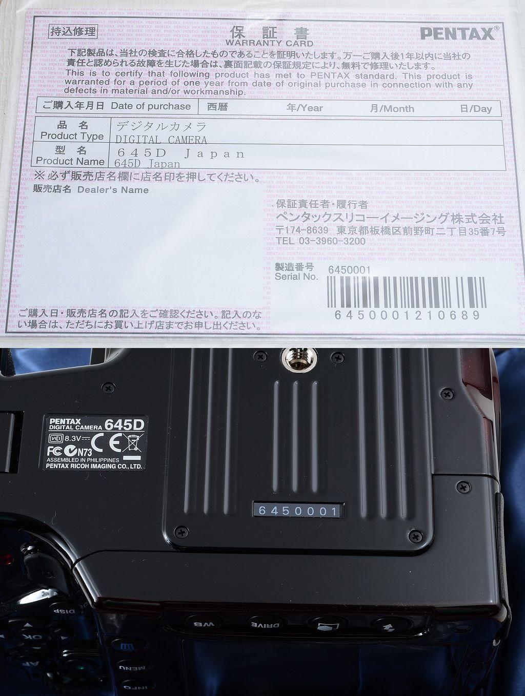 DSC_8514[1]
