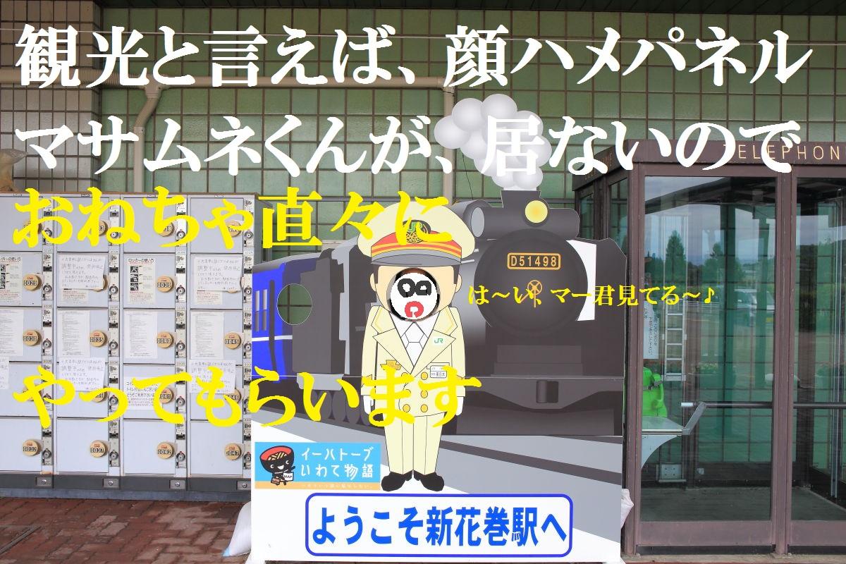 2_20130721180153.jpg