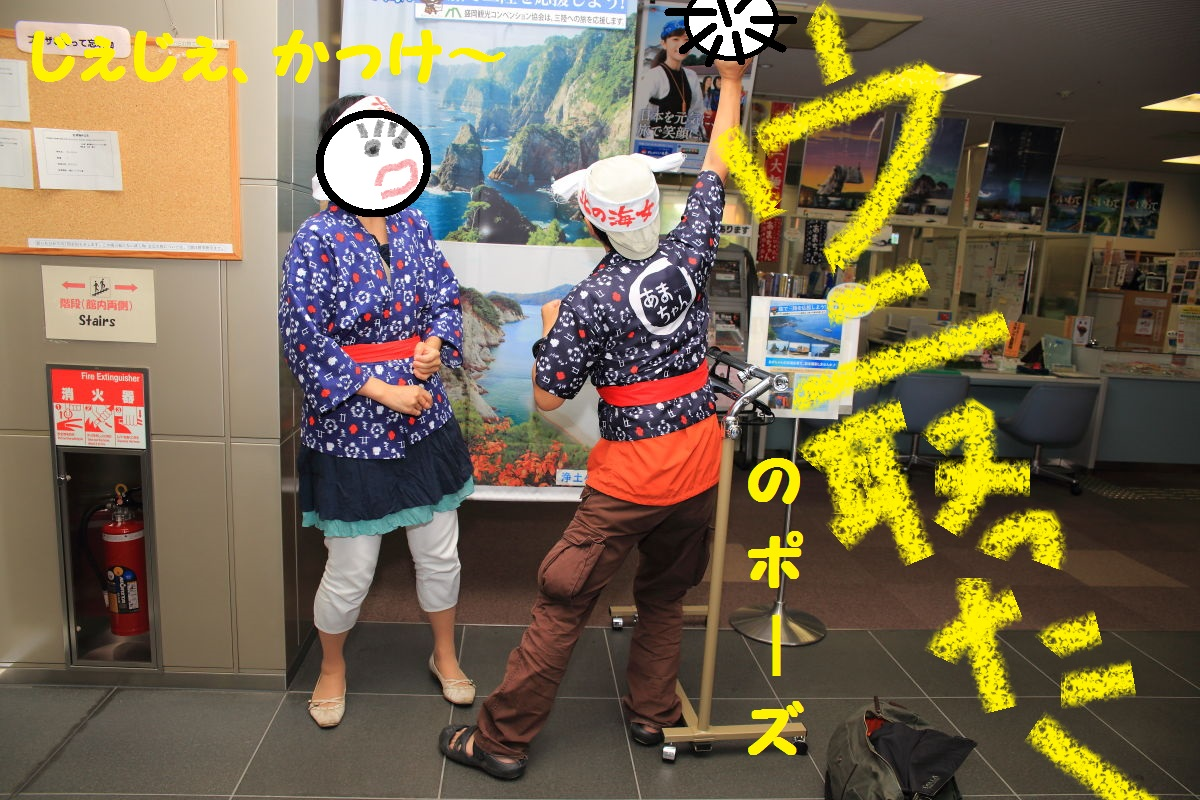 2_20130725190600.jpg