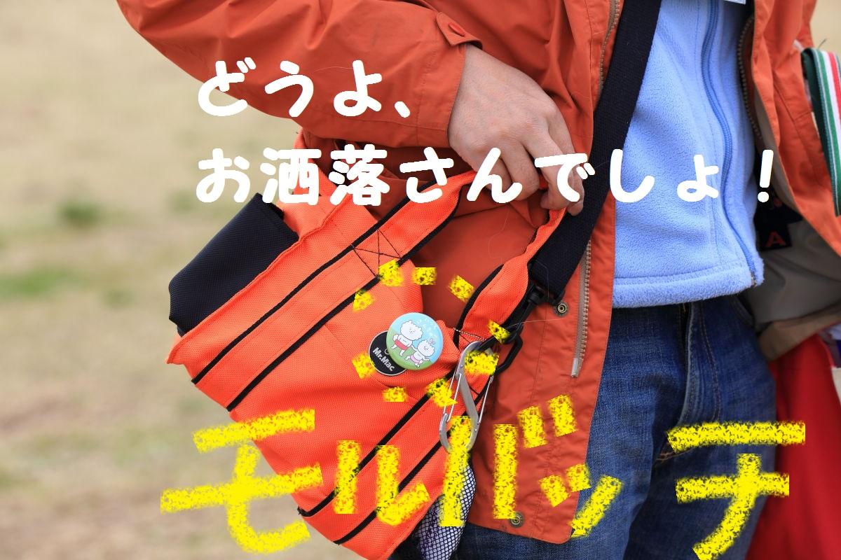 3_20130524200952.jpg