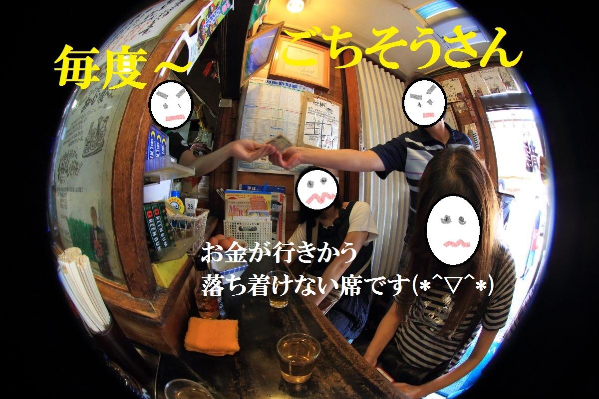 3_20130722191416.jpg