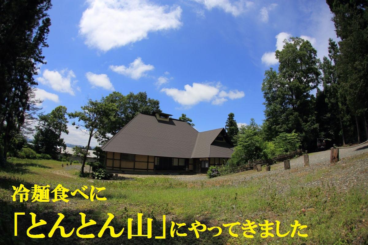 4_20130721180151.jpg