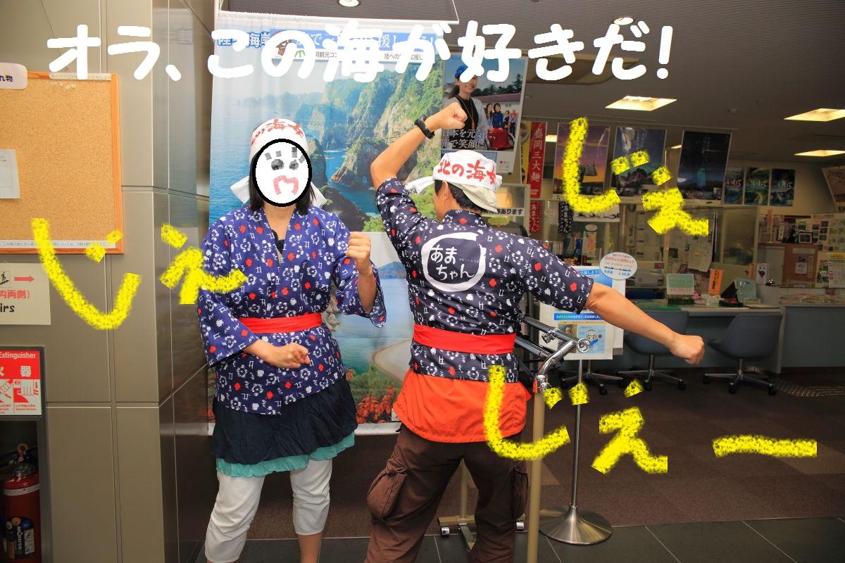 4_20130725190558.jpg