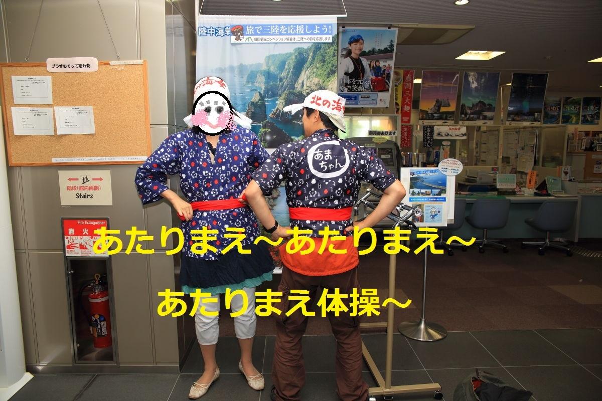 5_20130725190557.jpg