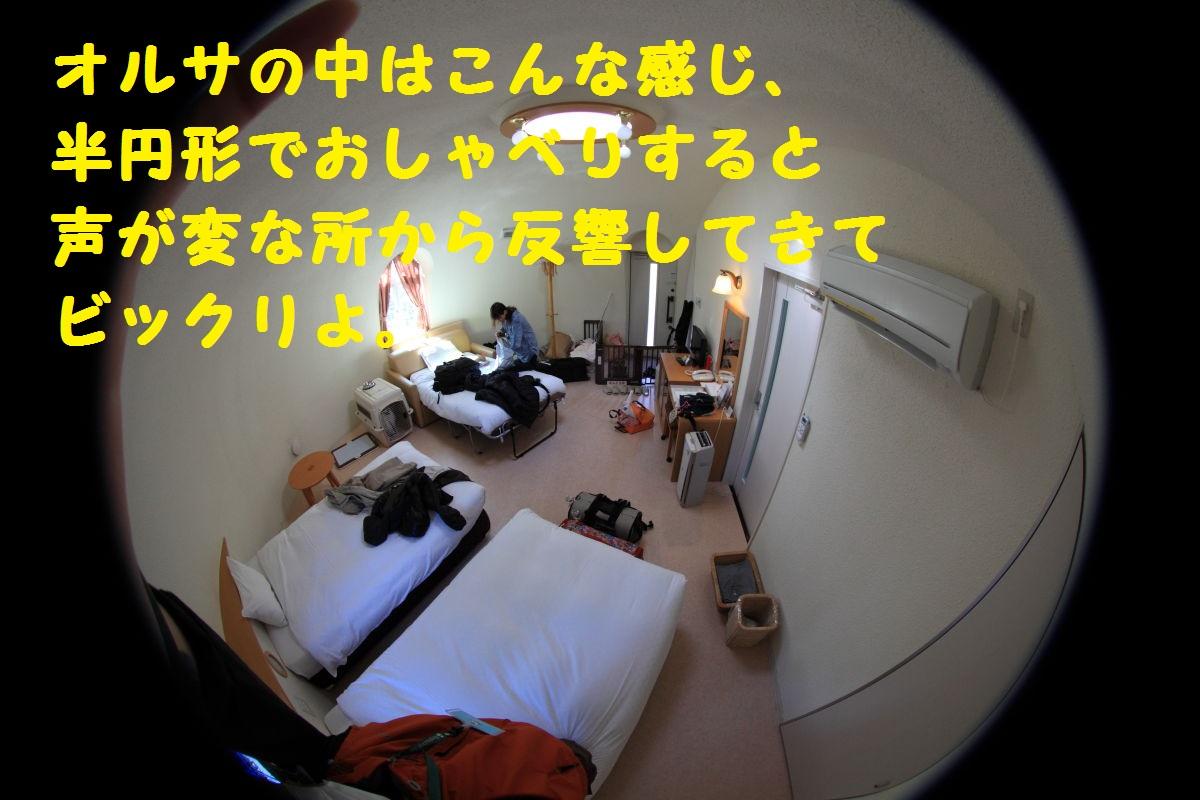 6_20130521190820.jpg