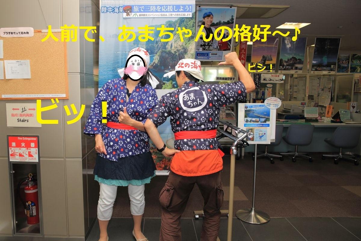 6_20130725190556.jpg