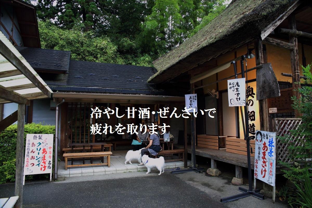 8_20130717203250.jpg
